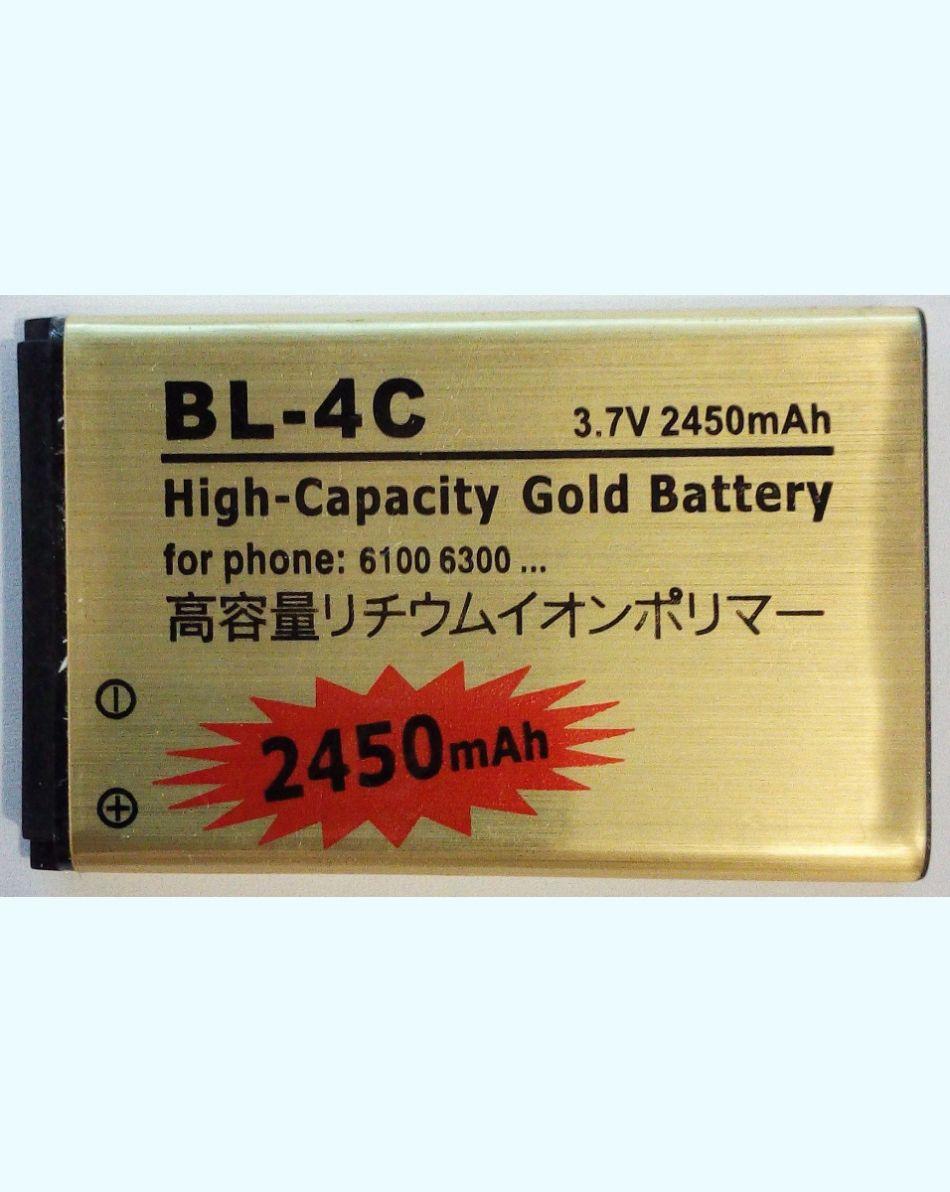 für Nokia BL-4C